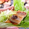 KOREAN DINING ミリネのおすすめポイント1