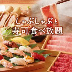 温野菜 大分春日浦店のおすすめポイント1
