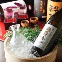 豊富な日本酒をお楽しみください