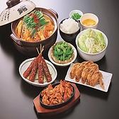赤から 阪急茨木駅前店のおすすめ料理3