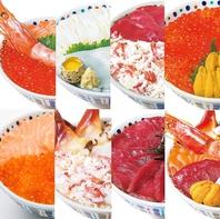 函館朝市海鮮丼全23種類