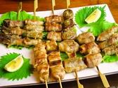 うお座 町田のおすすめ料理2