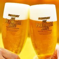 神泡生ビール380円♪
