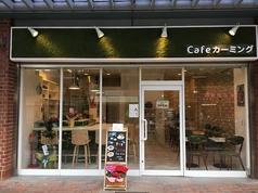 CAFEカーミングの写真
