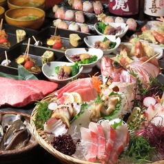 居酒屋 一九 船橋南口本店のおすすめ料理1