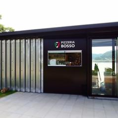 ピッツェリア ボッソ PIZZERIA BOSSO 市原店