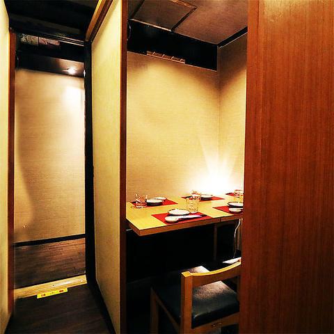 肉と魚のダンシング 肉と魚が食べれる個室居酒屋 浜の包丁 新橋店|店舗イメージ5