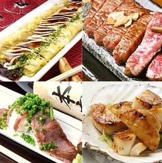 燦糺のおすすめ料理1
