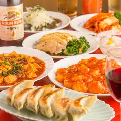 本格中華料理 昇龍菜館