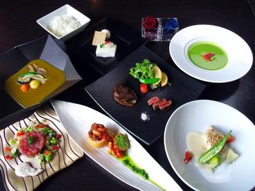 ビアンヴェニュ 蓼科温泉ホテル親湯のおすすめ料理1