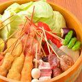大西屋 ジャンジャン横丁店のおすすめ料理1