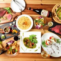 肉バル イタリアン 虹 東三国の写真