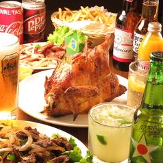 大須名物 鶏の丸焼きのお店 OSSO BRASIL オッソブラジルイメージ