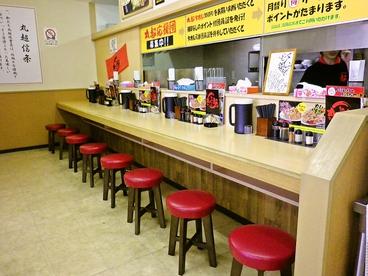 麺屋丸超 富山下赤江店の雰囲気1