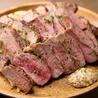 肉食BAR ガブリミートのおすすめポイント2