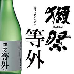 JAPANESE DINING 和民 大鳥居店のおすすめ料理3