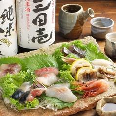 魚の介 三田の写真