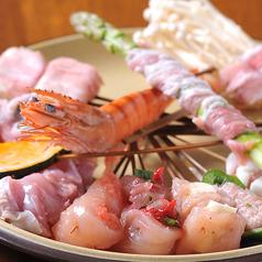 串 遊亀の写真