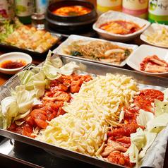 Korean Kitchen LOTUS ロータスの写真
