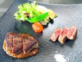 ビアンヴェニュ 蓼科温泉ホテル親湯のおすすめ料理2