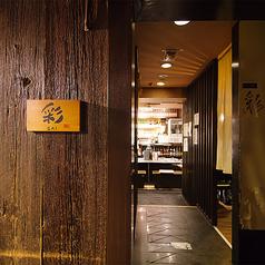 居酒屋 彩 さい 渋谷店の外観1
