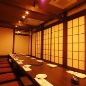 中規模宴会向け個室(最大16名様) 落着く個室でご接待や会社宴会向けに重宝の人気のお部屋!