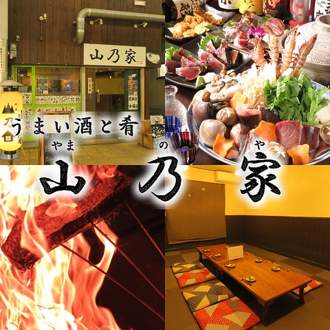 カツオのタタキが大人気!京橋駅チカでコスパ◎2H飲放付4500円(税抜)個室座敷アリ♪
