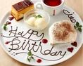 お誕生日や記念日のお祝いで盛り上がること間違いなし!アニバーサリープレート★アニバーサリーコースもございます。