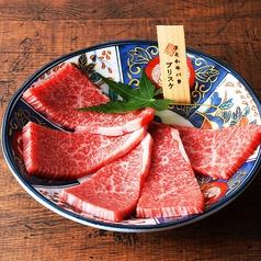焼肉とホルモン しまのおすすめ料理1