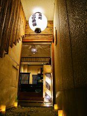 さくら茶屋 奈良の写真