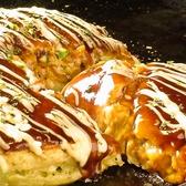 八十八分 吉祥寺のおすすめ料理2