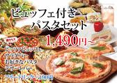 ピッツェリアマリノ バンビーナ メイカーズピア店のおすすめ料理2