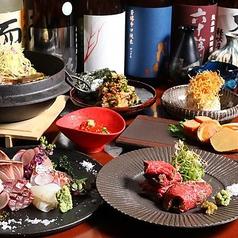 めしと日本酒 晴レ。のおすすめ料理1