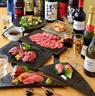 完全個室×大阪随一の国産和牛牛タン専門店