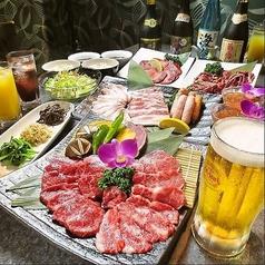 琉苑のおすすめ料理1