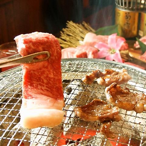 Yakiniku Tengoku image