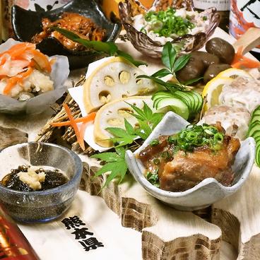 九州料理 かこみ庵 かこみあん 鹿児島天文館店のおすすめ料理1