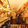スペイン鉄板料理 太陽市場 MERCADO DEL SOL メルカド デル ソル 難波千日前店のおすすめポイント3