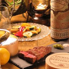 チーズと鉄板地下ビストロ ブーズアップの写真