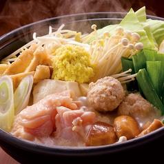 しゃぶしゃぶ&厳選鍋 まんぷく Manpuku 本厚木店のおすすめ料理1