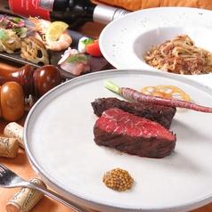 ブラチェリア エスのおすすめ料理1