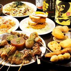 居酒屋 雅 国分寺のおすすめ料理1
