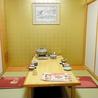 海鮮問屋 博多 松江のおすすめポイント2