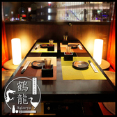 和牛と牛タンのお店 鶴龍 KAKURYU 池袋東口店の雰囲気3