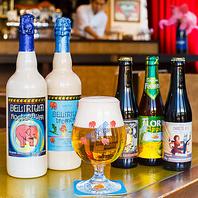 ベルギービールに相性ピッタリな料理盛り沢山!!
