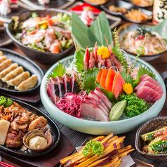 秋田古町 水道橋駅前店のおすすめ料理1