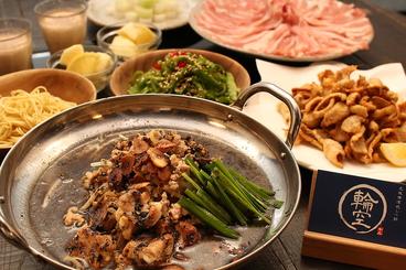 元祖横濱焼もつ鍋 輪空のおすすめ料理1
