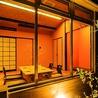 浪漫座 博多 総本店のおすすめポイント2