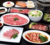 すみか 平岸店のおすすめ料理3