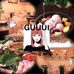 GUUUIの写真